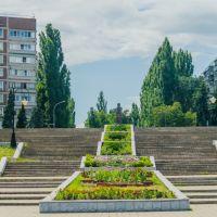 Набережная города Курчатова, Курчатов