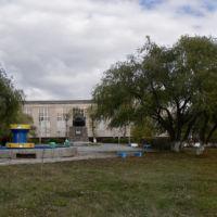 Парк с Катюшей, Грязи