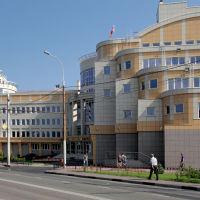Улицы Липецка, Липецк