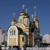 Храм. Липецк, Липецк