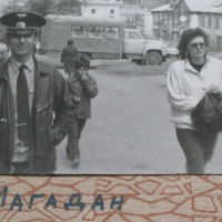 архив..., Магадан