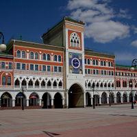 Музейный комплекс, Йошкар-Ола