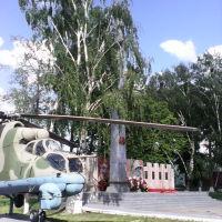Фото #525077, Ардатов
