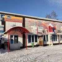 Магазин строительно-отделочных материалов, Желябова 10, Ковылкино