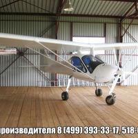 Ангары для самолетов, Воскресенск