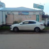 Фото #523459, Дедовск