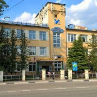 ул. Первомайская,37  (05.2016), Ивантеевка