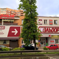 ул. Хлебозаводская,31/1  (05.2016), Ивантеевка