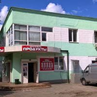 Открылся магазин продукты на ул. Хлебозаводская,3 (24.05.2016), Ивантеевка