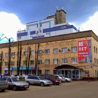 Фабрика им. С.Г. Лукина (ул. Заречная,1)  05.2016, Ивантеевка