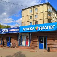 Советский проспект,14  (05.2016), Ивантеевка