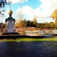 Усадьба Демьяново, Клин