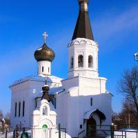 Церковь Тихона , патриарха Всероссийского ., Клин