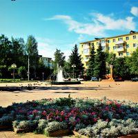 Сквер Афанасьева . ( до реконструкции), Клин