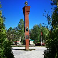 Стела в честь освобождения города от фашистских захватчиков., Клин