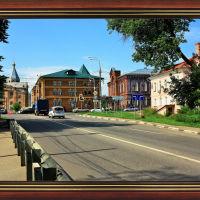 Старый город , Советская площадь., Клин