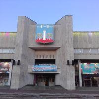 Фото #523560, Красногорск