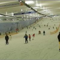 «Снеж.ком» — горнолыжный комплекс, Красногорск