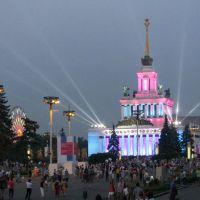 Москва 2016, Москва