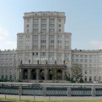 МВТУ им. Баумана, Москва