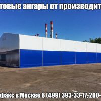 Тентовый ангар размерами 16,5х28, Москва