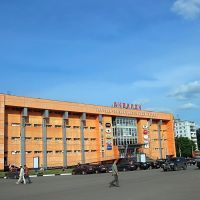 Аквилон (ТРК), Орехово-Зуево