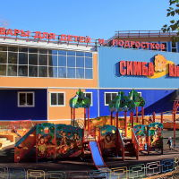 Симба-Kids (Детский мир), Орехово-Зуево