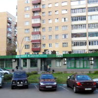Сбербанк РФ (основной офис), Орехово-Зуево