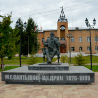Талдом.Памятник Салтыкову Щедрину., Талдом