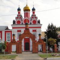 Храм Михаила Архангела, пл. Карла Маркса, Талдом