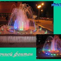 Троицк_04, Троицк