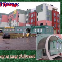 Троицк_09, Троицк