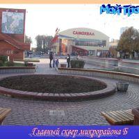 Троицк_25, Троицк