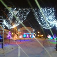 Городской парк им. Гагарина .г. Шатура. 2017год, Шатура