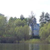 Перынский скит, Новгород