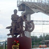 Скульптура Цоя (по фильму Игла), Окуловка