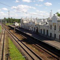 вокзал , Чудово