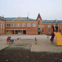школа 21, Болотное