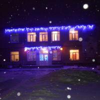 соц защита новогодняя, Карасук