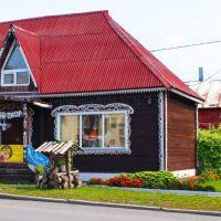Cувенирный Двор город Черепаново, Новосибирск
