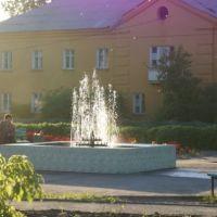 Бывший фонтан, Татарск