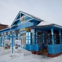 Фото #522340, Калачинск