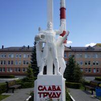 Стела Союз Труда и Науки, Гай
