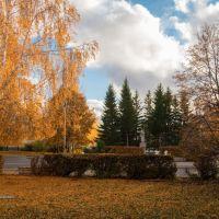 Осенний парк в Криолите г.Кувандык, Кувандык