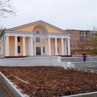 """К/Театр """"УРАЛ"""", Медногорск"""