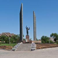 Памятник Гагарину. Оренбург, Оренбург