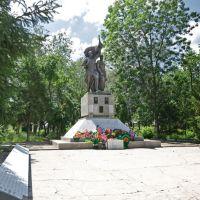 Монумент Славы. Переволоцкий, Переволоцкий