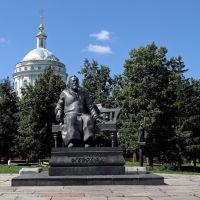 Памятник Н.С.Лескову. Орел, Орел