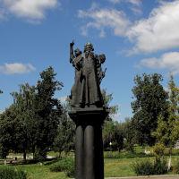 """Герои произведения Н.С.Лескова """"Соборяне"""". Орел, Орел"""