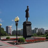 Памятник И.Бунину. Орел, Орел